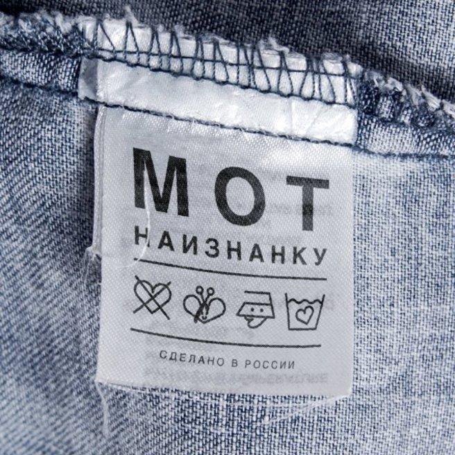 Мот — С Ней