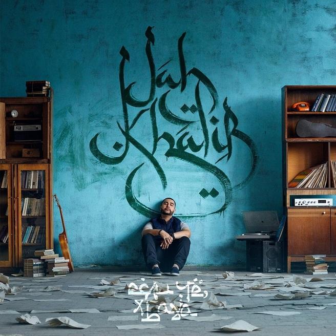 Jah Khalib — Если Чё Я Баха