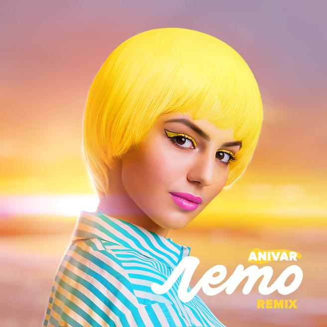 ANIVAR - Лето (Remix)