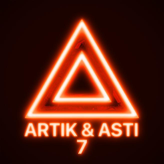 Artik & Asti — Девочка, танцуй
