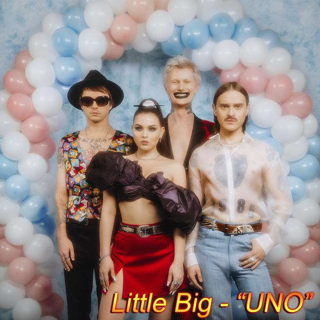 Little Big — UNO