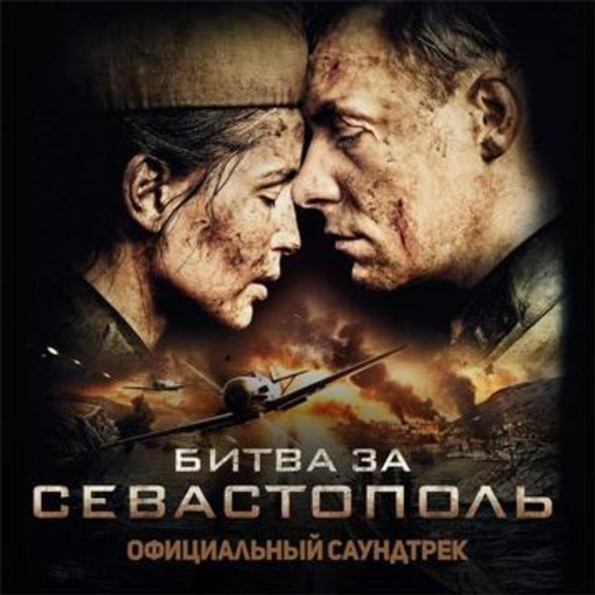 Полина Гагарина - Кукушка