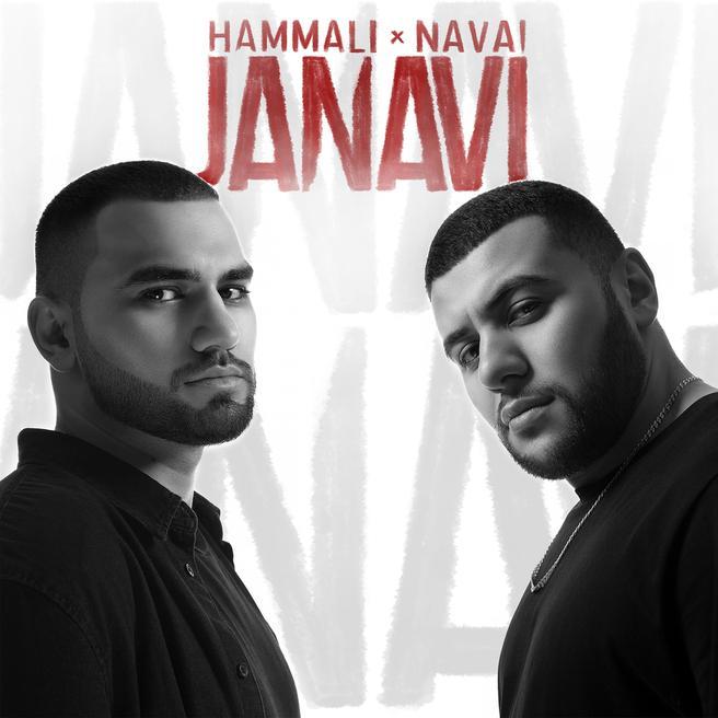 HammAli & Navai - Сколько не виделись мы?