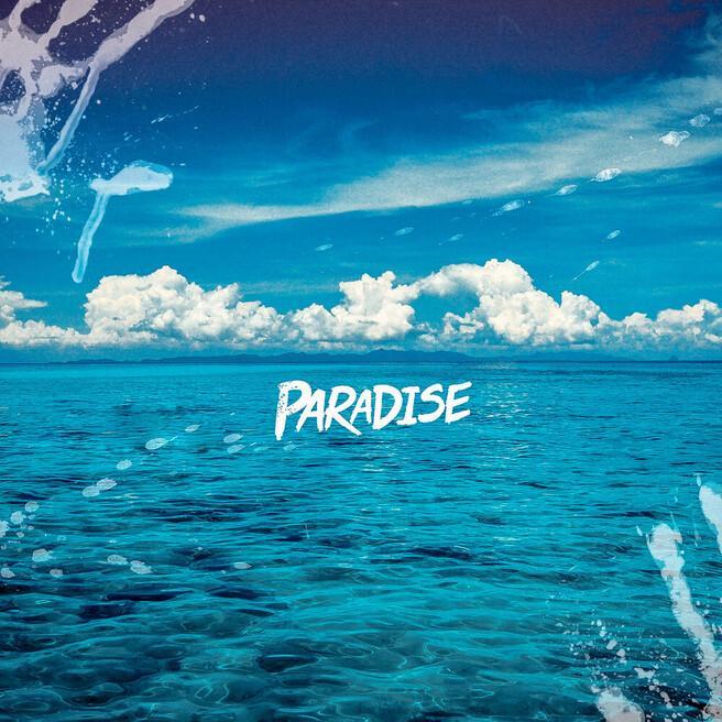 Luxor - Paradise