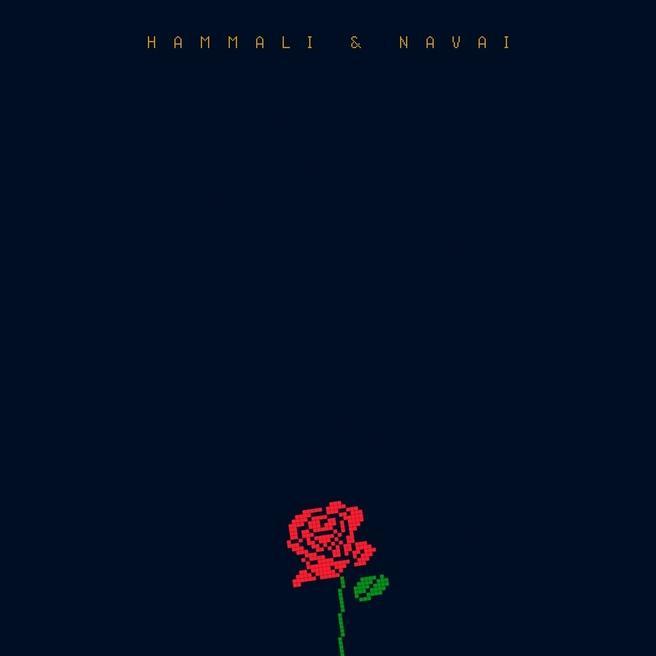 HammAli & Navai - Цветок
