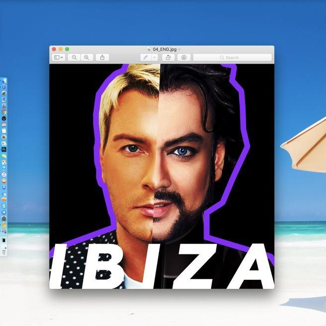 Филипп Киркоров, Николай Басков — Ibiza