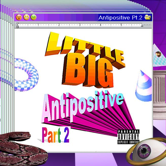 Little Big - Mon Ami
