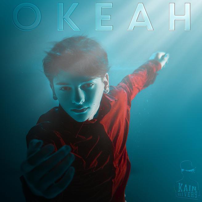 Kain Rivers - Океан