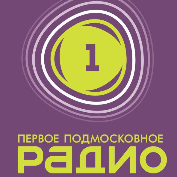 Подмосковное радио